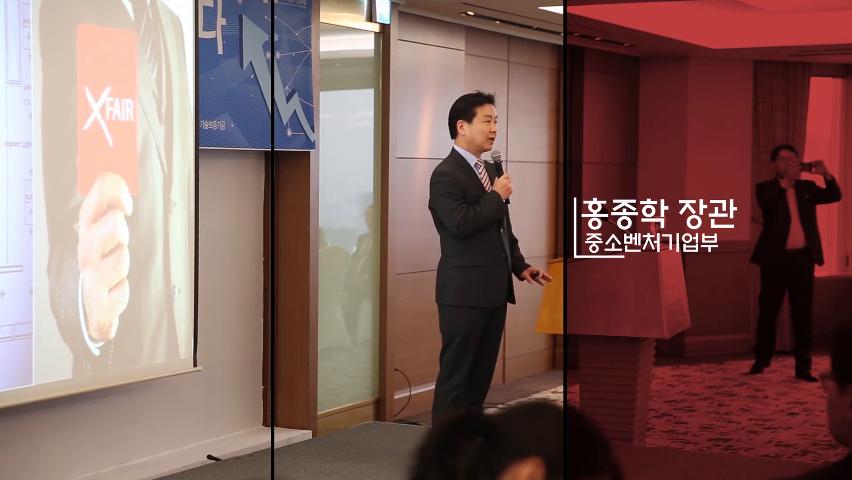 개방형 혁신, 오픈이노베이션을 통한 기업 성장